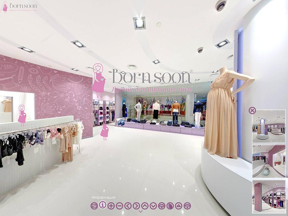 Виртуальный тур по магазину одежды для будущих мам Bornsoon