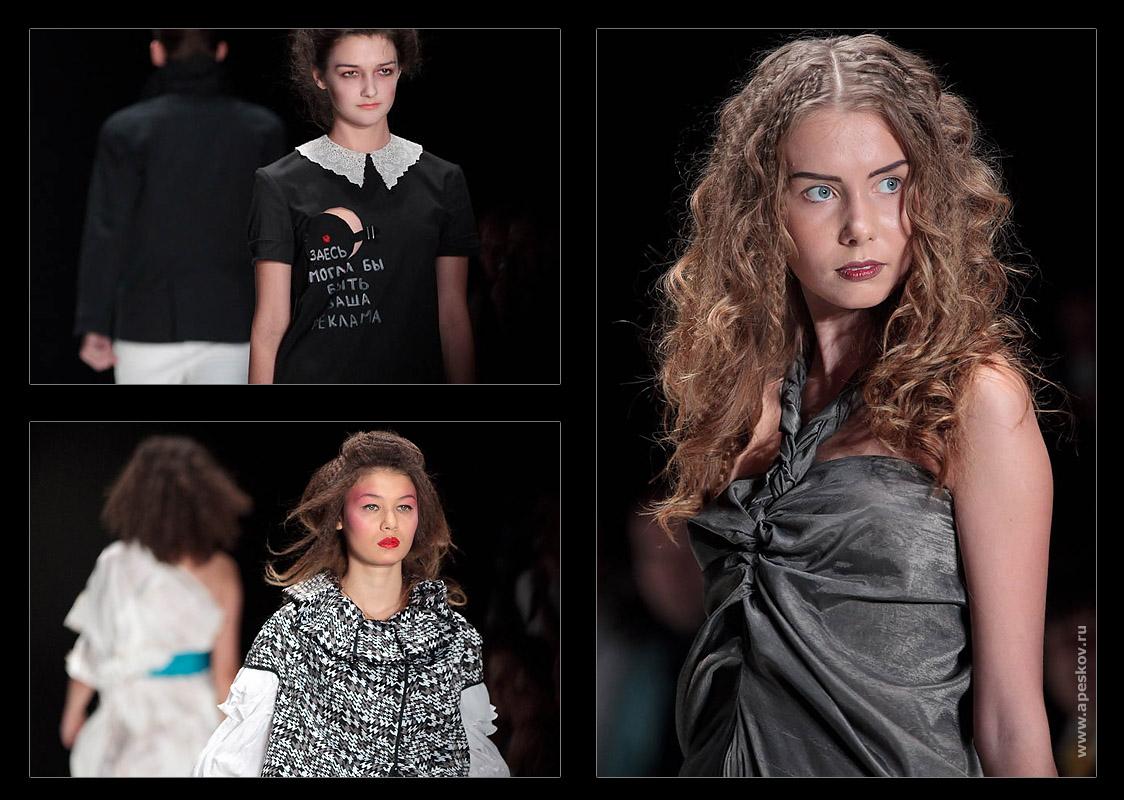 Mersedes Benz Fashion Week/lab 13