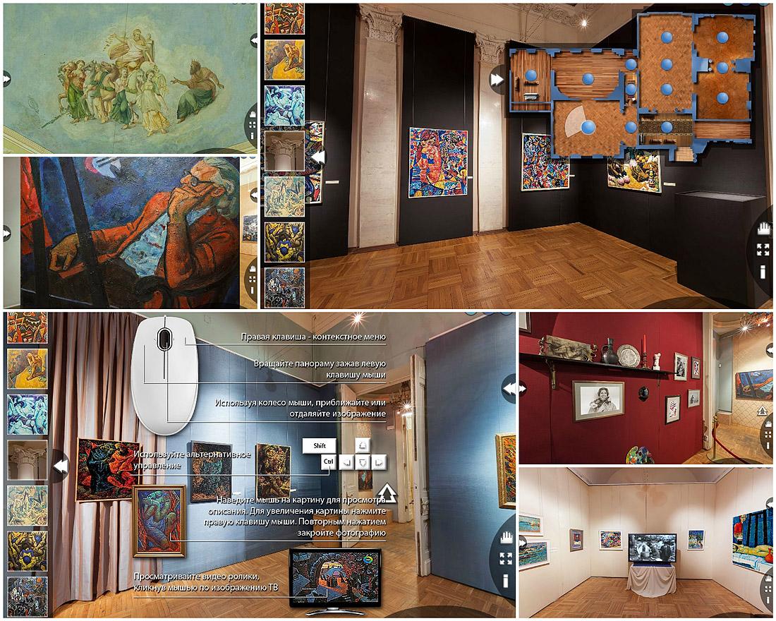 Виртуальный тур по Государственному музею искусств народов Востока