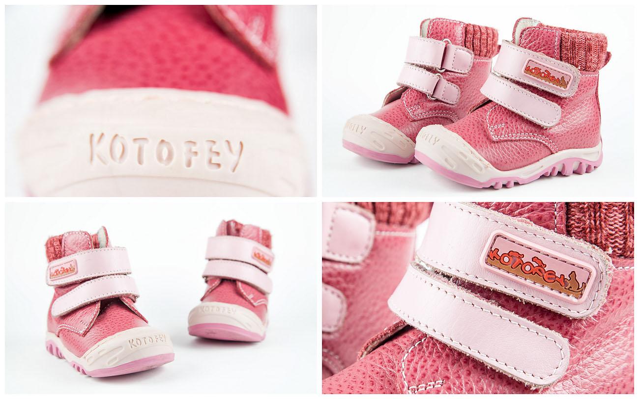 Фотосъемка детской обуви