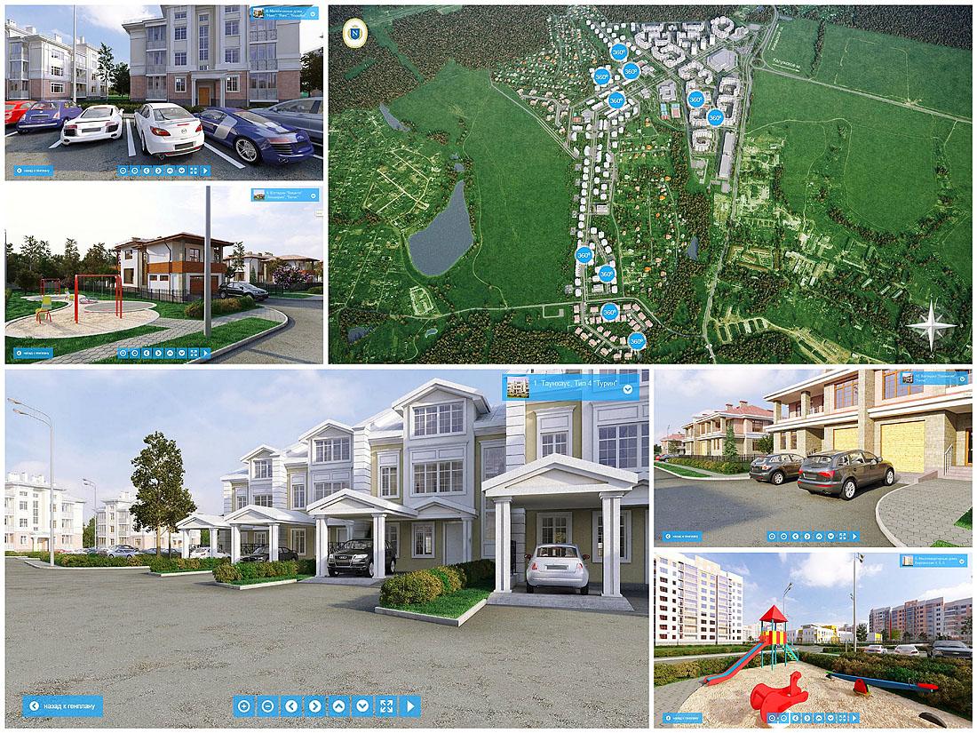 Виртуальный тур по элитному жилому комплексу Ново-никольское