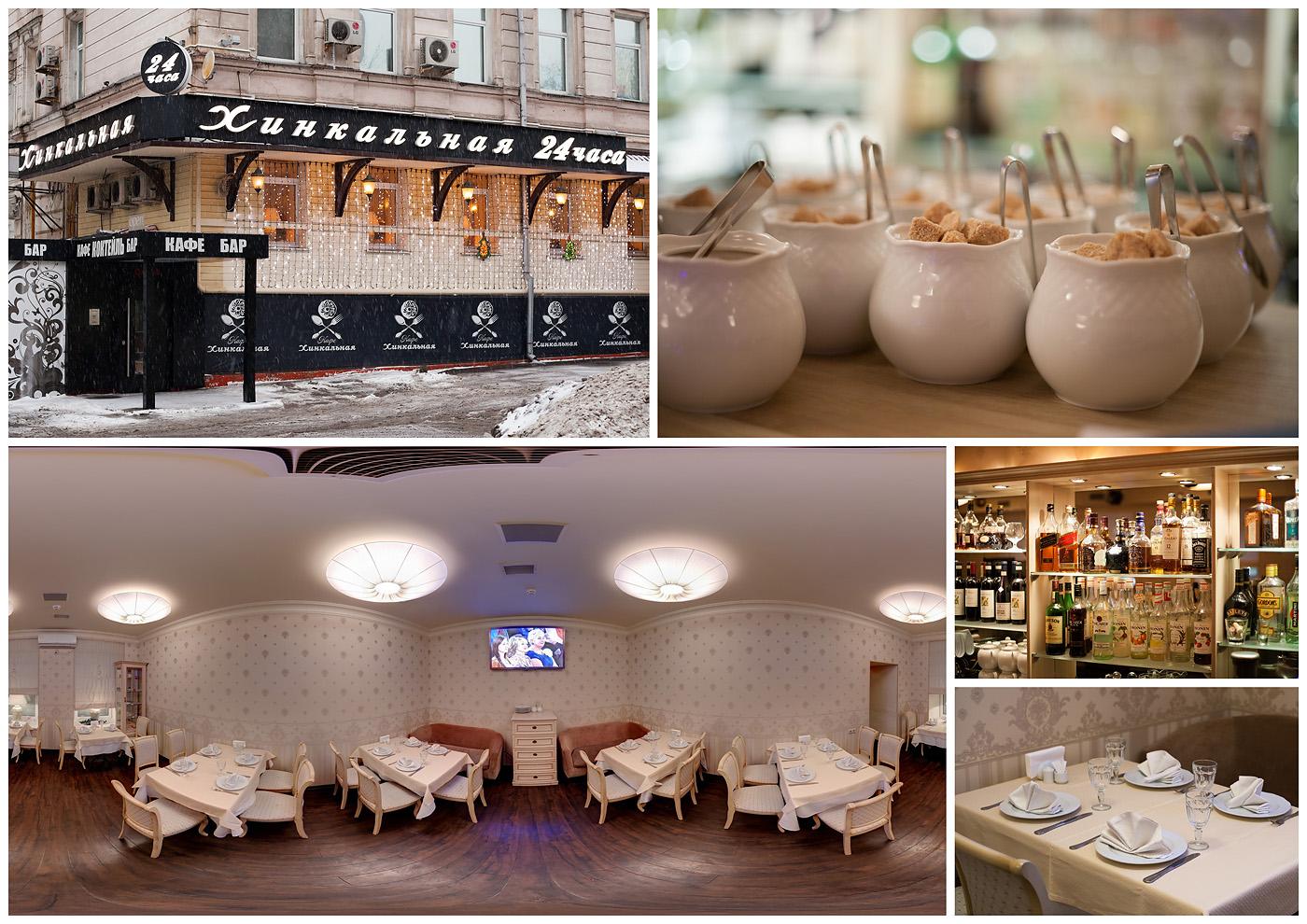 Панорамная и интерьерная съемка ресторана Хинкальная на Арбате