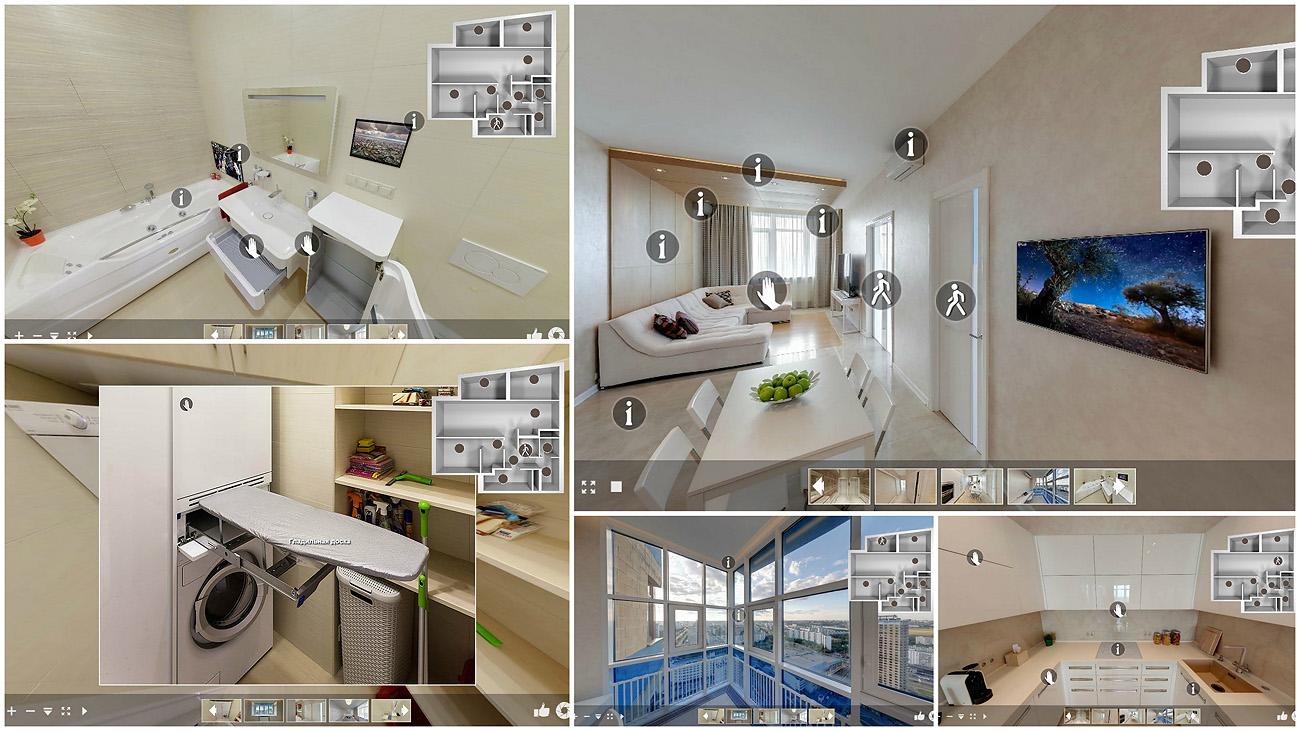 Виртуальный тур по квартире в Москве
