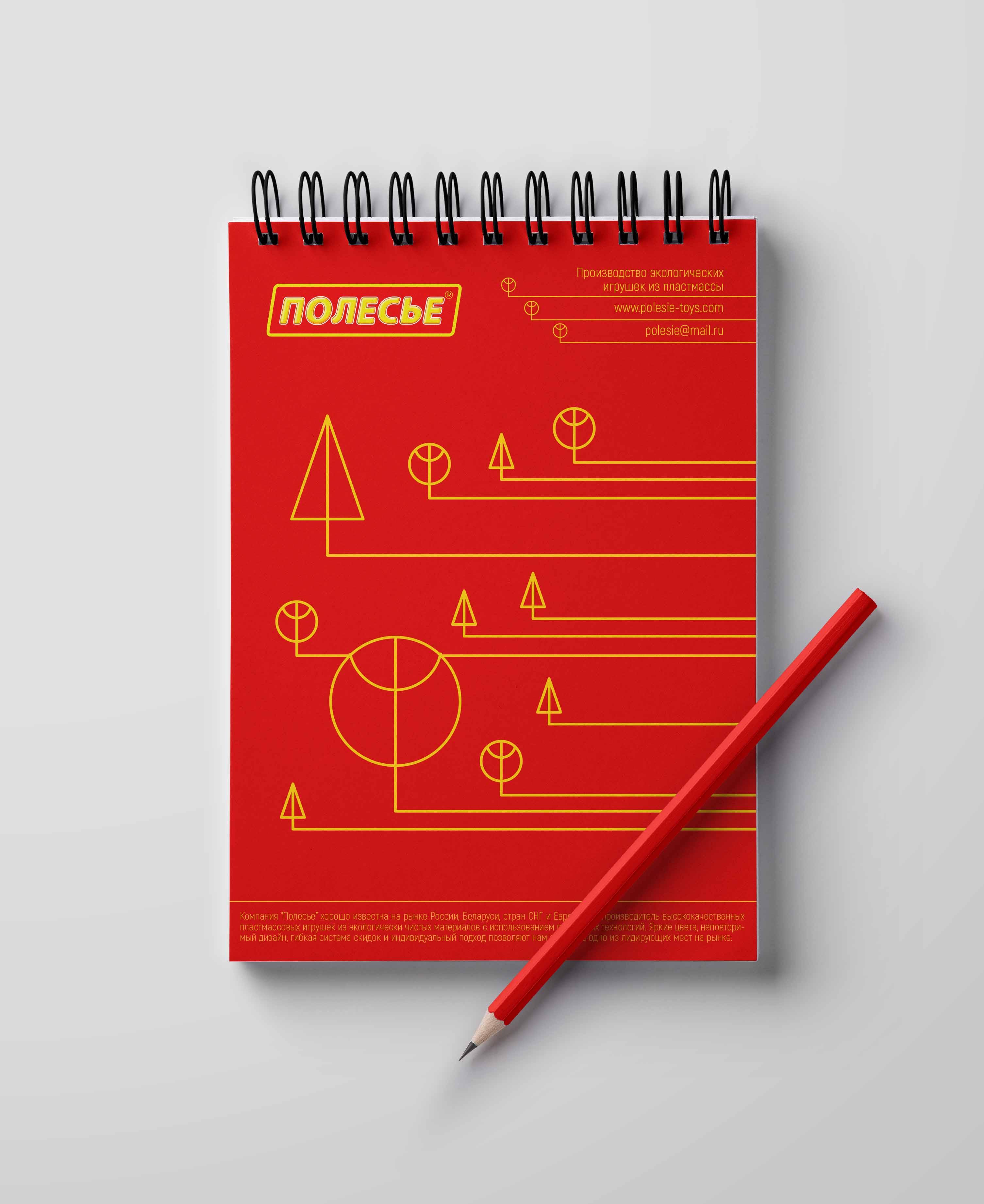 Разработка фирменного стиля на основании готового логотипа фото f_0105aa664c517060.jpg