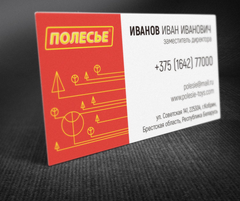Разработка фирменного стиля на основании готового логотипа фото f_0305aa66489c6a26.jpg