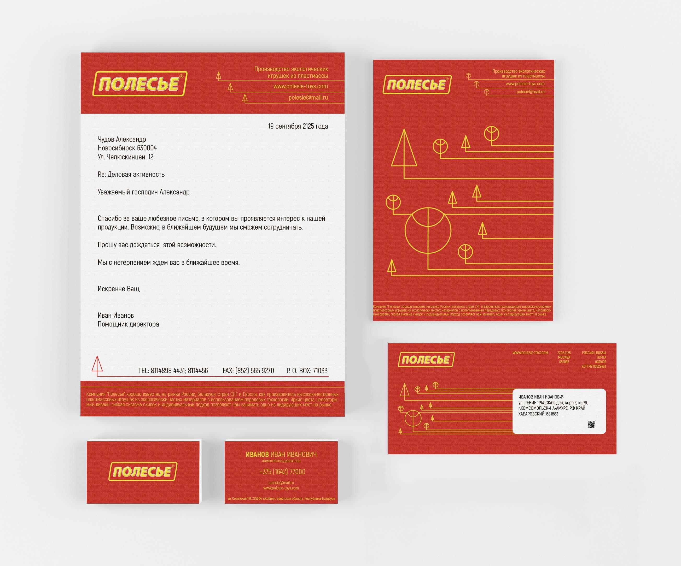 Разработка фирменного стиля на основании готового логотипа фото f_1865aa66480a9029.jpg