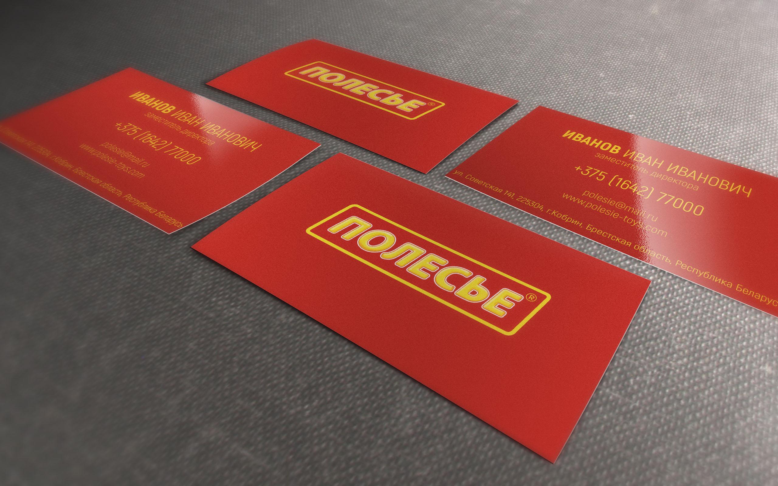 Разработка фирменного стиля на основании готового логотипа фото f_3755aa6648647e0c.jpg