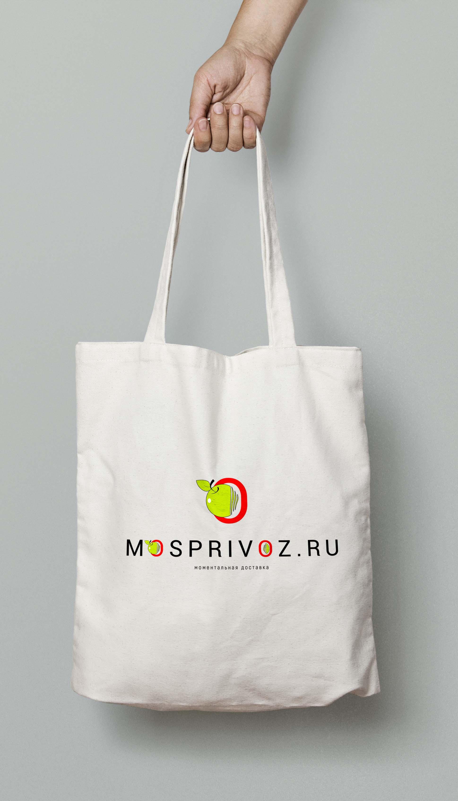 Логотип. Интернет - магазин по доставке продуктов питания. фото f_6575ad88ed3dfe36.jpg