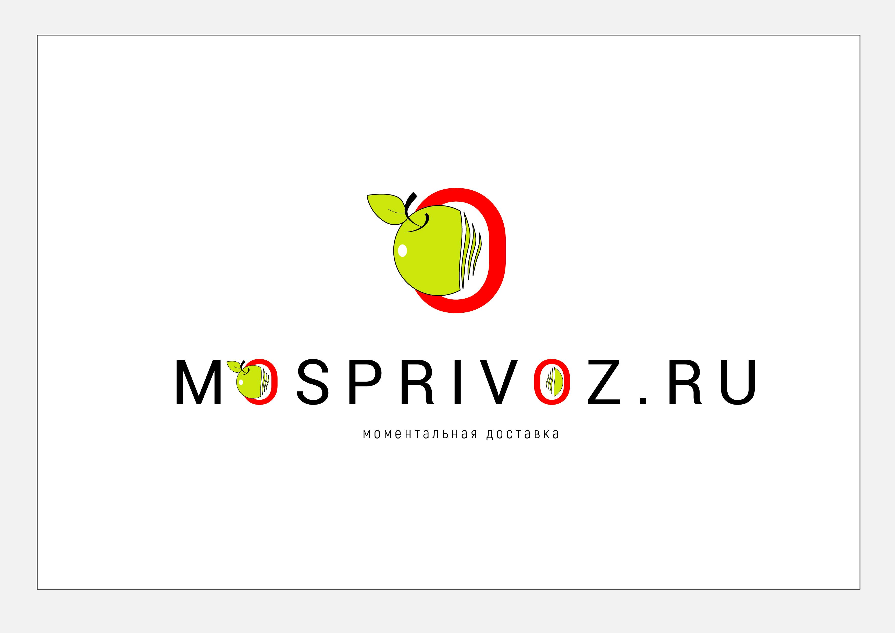 Логотип. Интернет - магазин по доставке продуктов питания. фото f_8875ad88ee2226fc.png