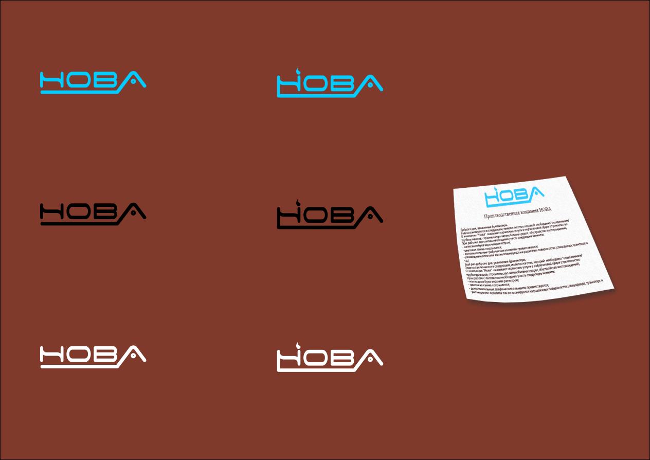 рестайлинг логотипа фото f_5765964ec77d92b0.png