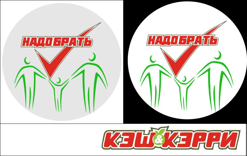 Дизайн логотипа и упаковки СТМ фото f_0695c5b093d7f414.png