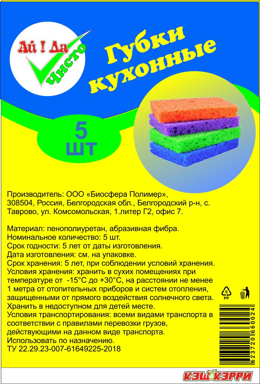 Дизайн логотипа и упаковки СТМ фото f_1875c5e93dbc74bd.png