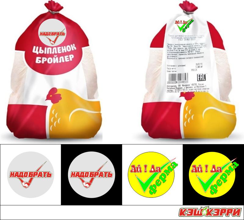 Дизайн логотипа и упаковки СТМ фото f_2265c5b064711bbc.png