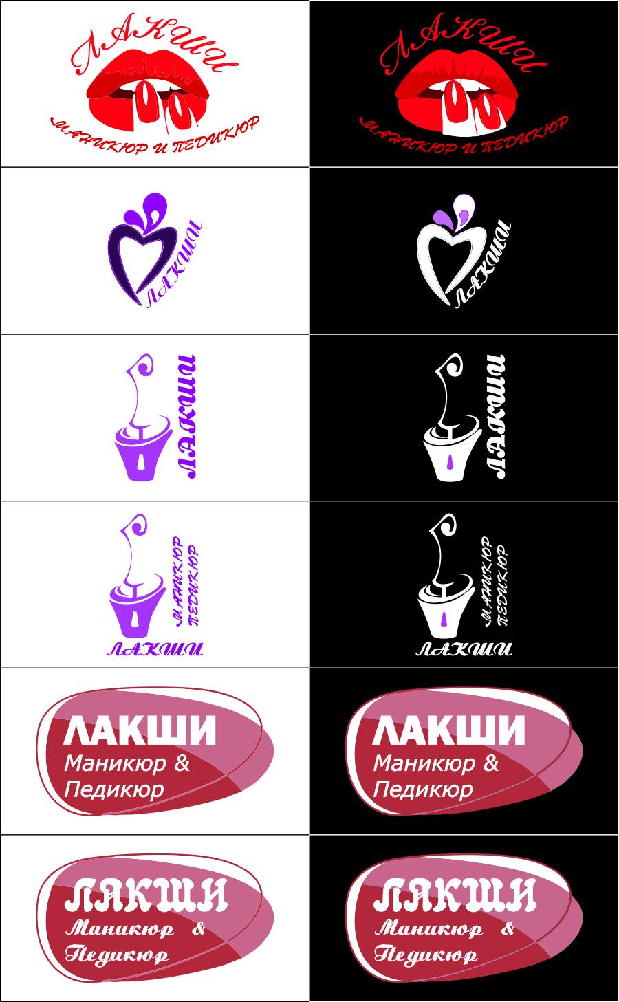 Разработка логотипа фирменного стиля фото f_4685c557c4893967.png