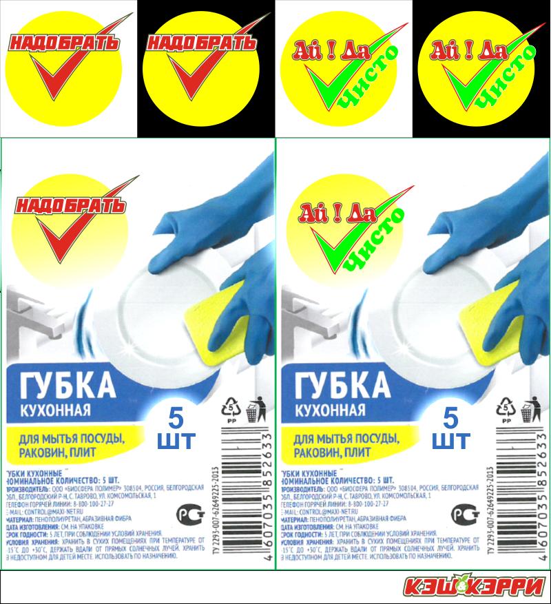Дизайн логотипа и упаковки СТМ фото f_7745c5b05efa8029.png
