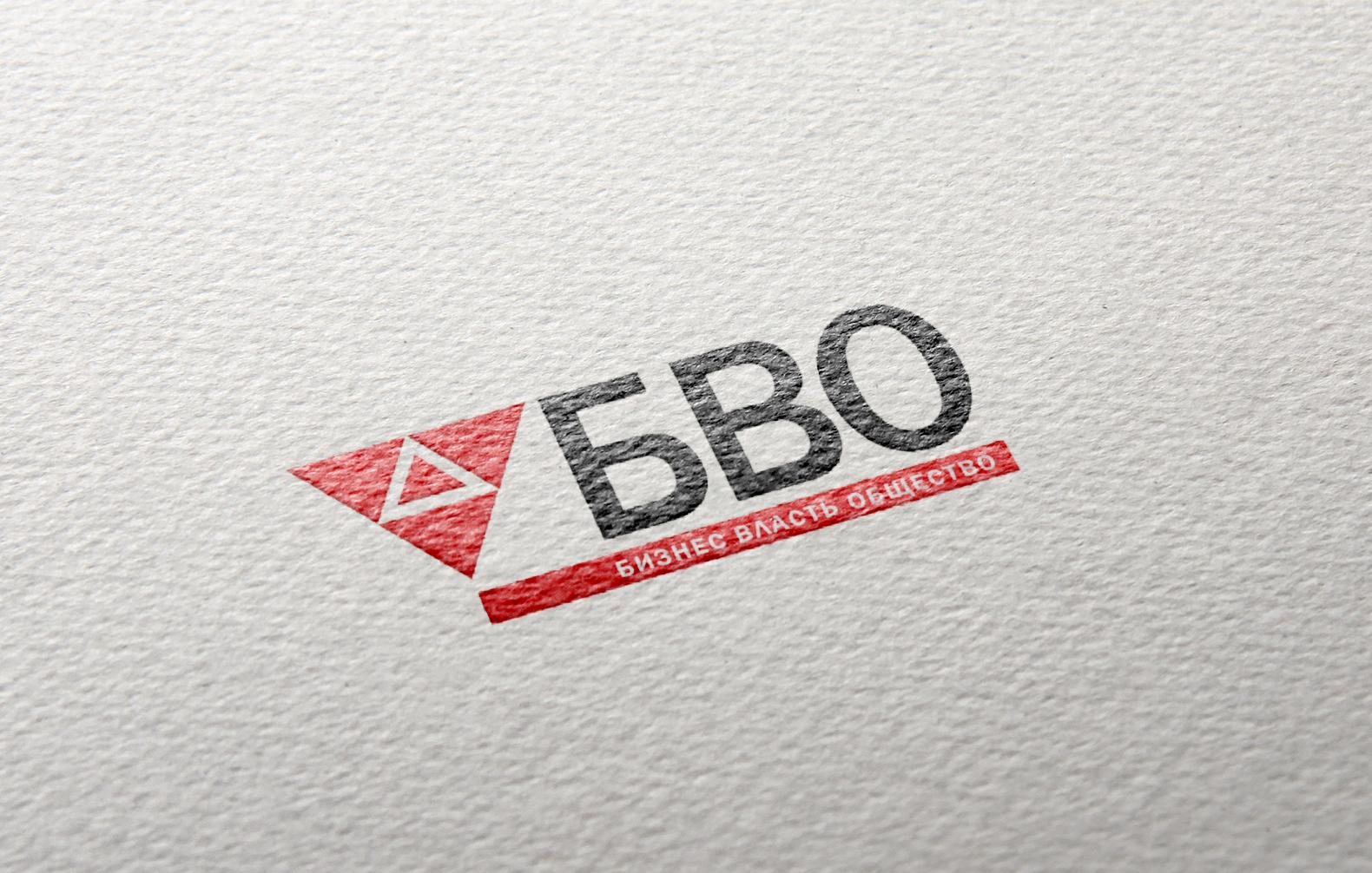 Логотип сайту БИЗНЕС ВЛАСТЬ ОБЩЕСТВО г.Чайковский