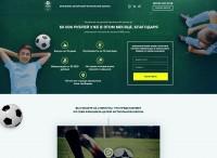 Франшиза футбольной школы