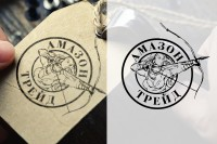"""Логотип оптовой торговой компании """"Амазон трейд"""""""