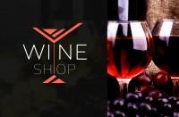 Логотип винно водочного магазина