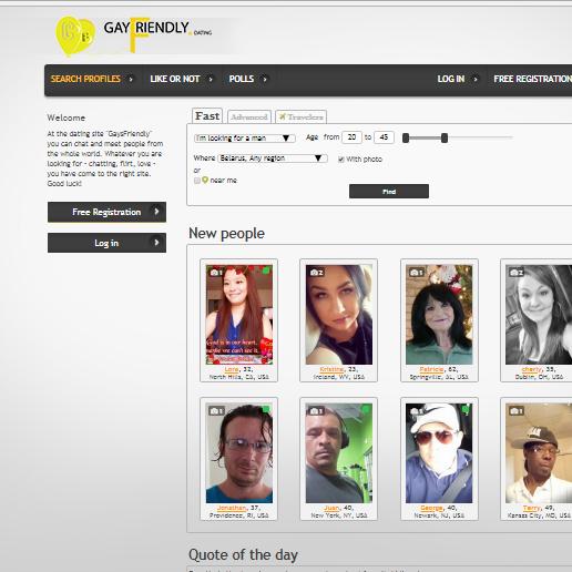 Разработать логотип для англоязычн. сайта знакомств для геев фото f_4995b448a438597e.jpg