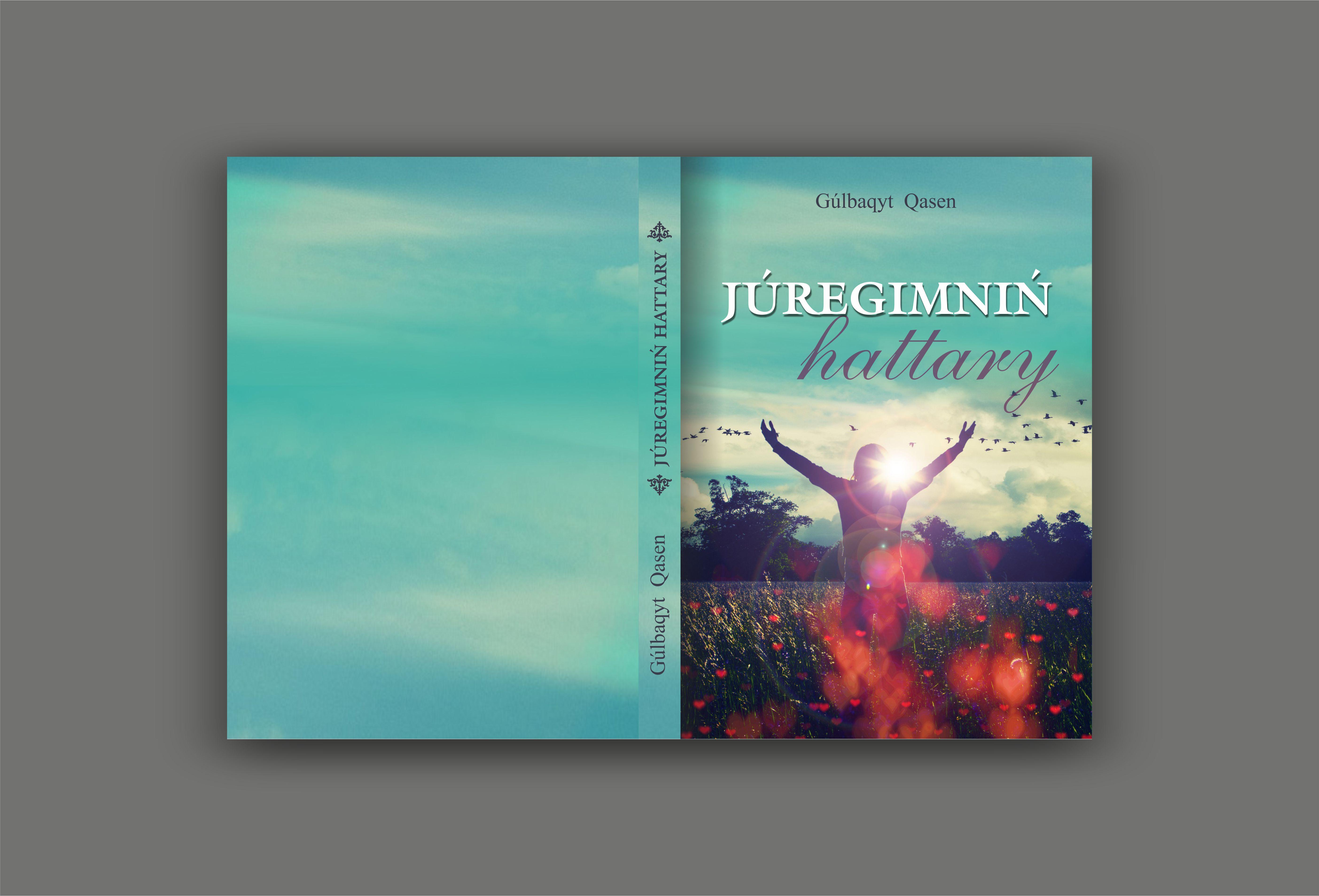 Обложка для книги фото f_2375f3b9c476c611.jpg