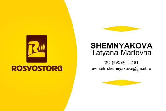 Логотип для компании Росвосторг. Интересные перспективы. фото f_4f85ca20a9d69.jpg