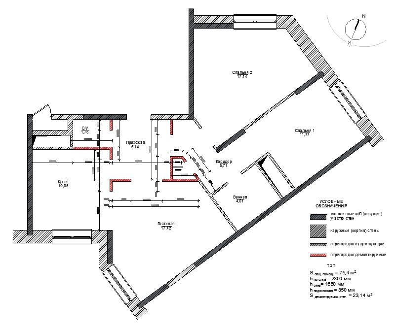 Перепланировка 3-х комнатной квартиры S 75 м.кв. г. Москва, г. Щербинка.
