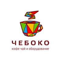 """""""Чебоко"""" г. Ростов-на-Дону"""