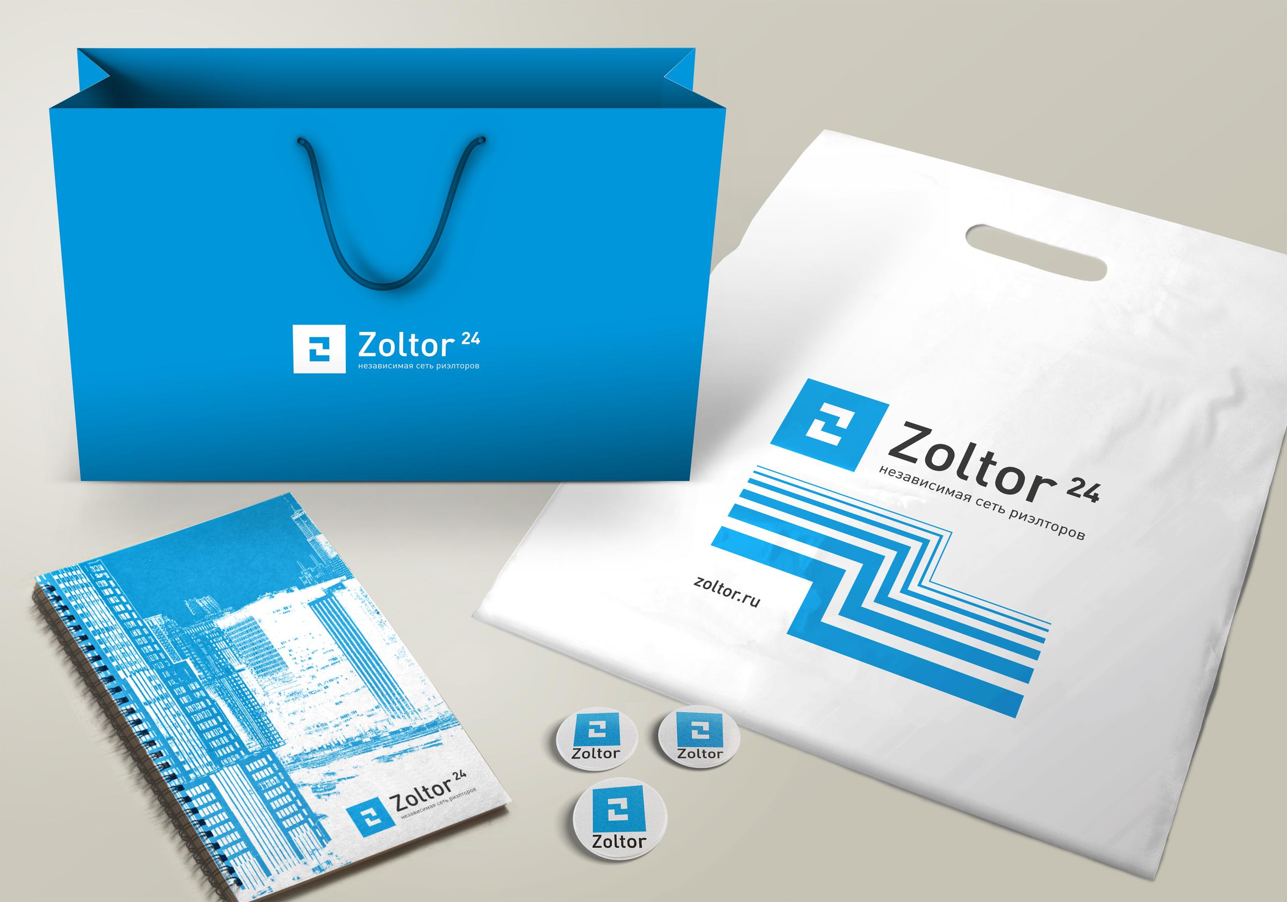 Новый брендбук и элементы фирменного стиля фото f_7715dc7ac98a70ca.jpg