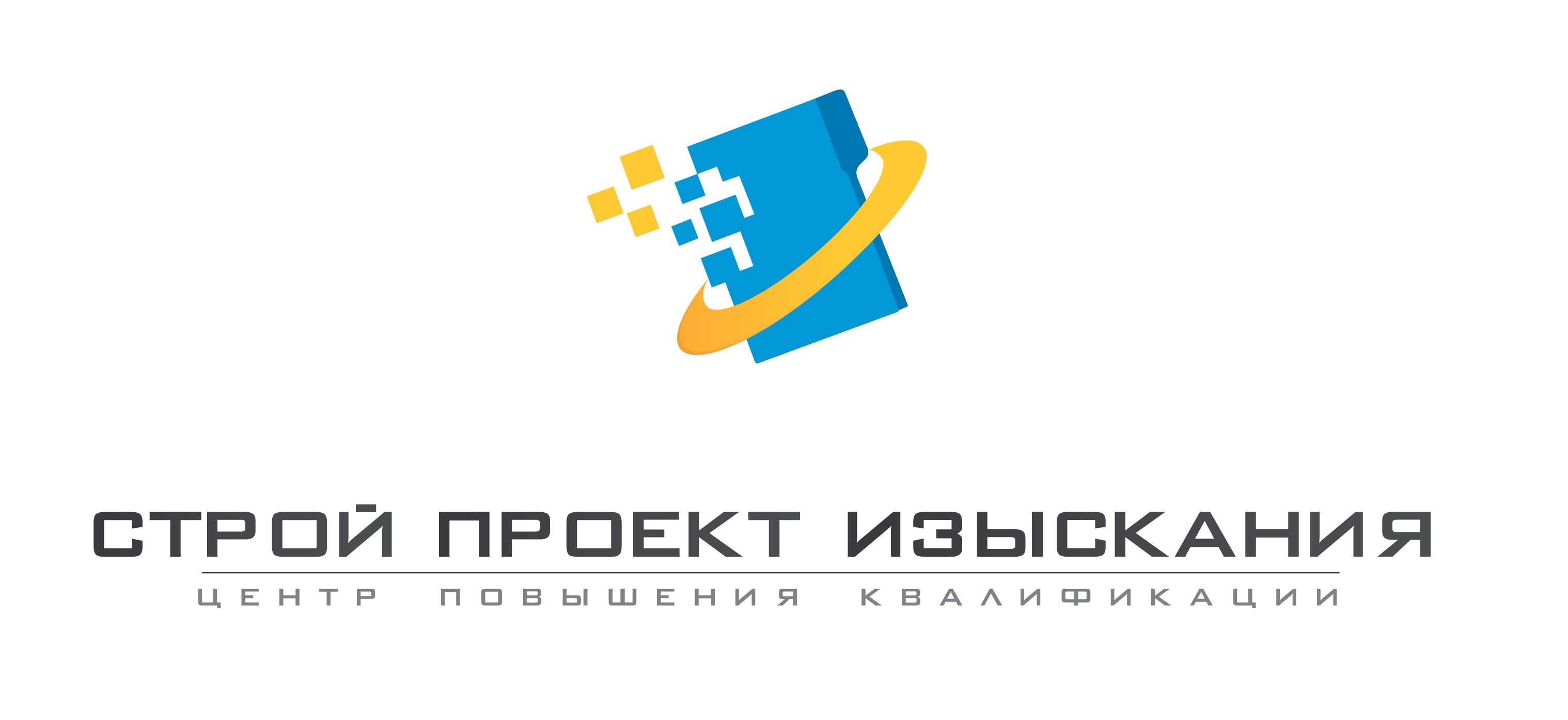 Разработка логотипа  фото f_4f32c7528a1b8.jpg