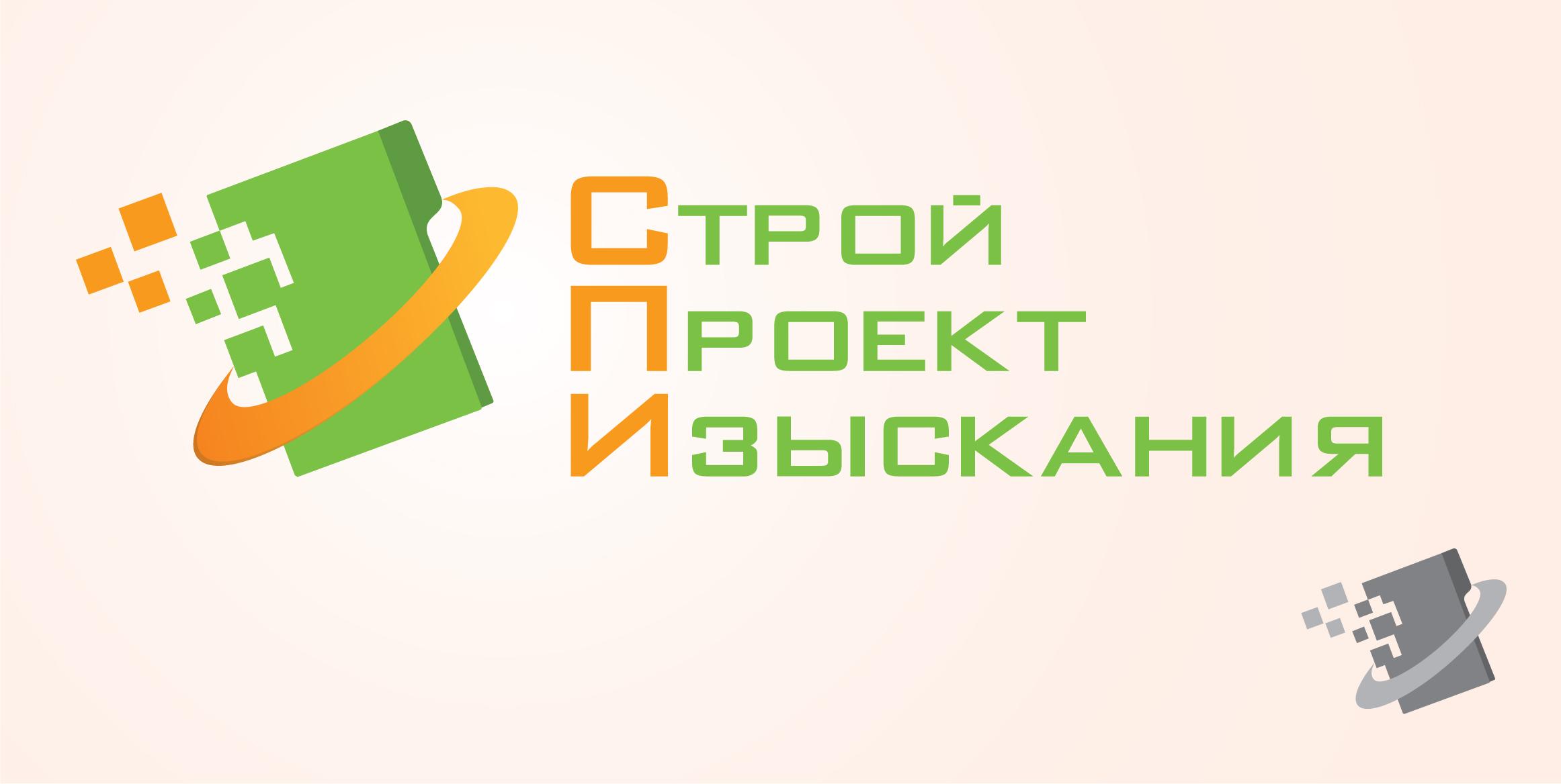 Разработка логотипа  фото f_4f32c75ccefef.jpg