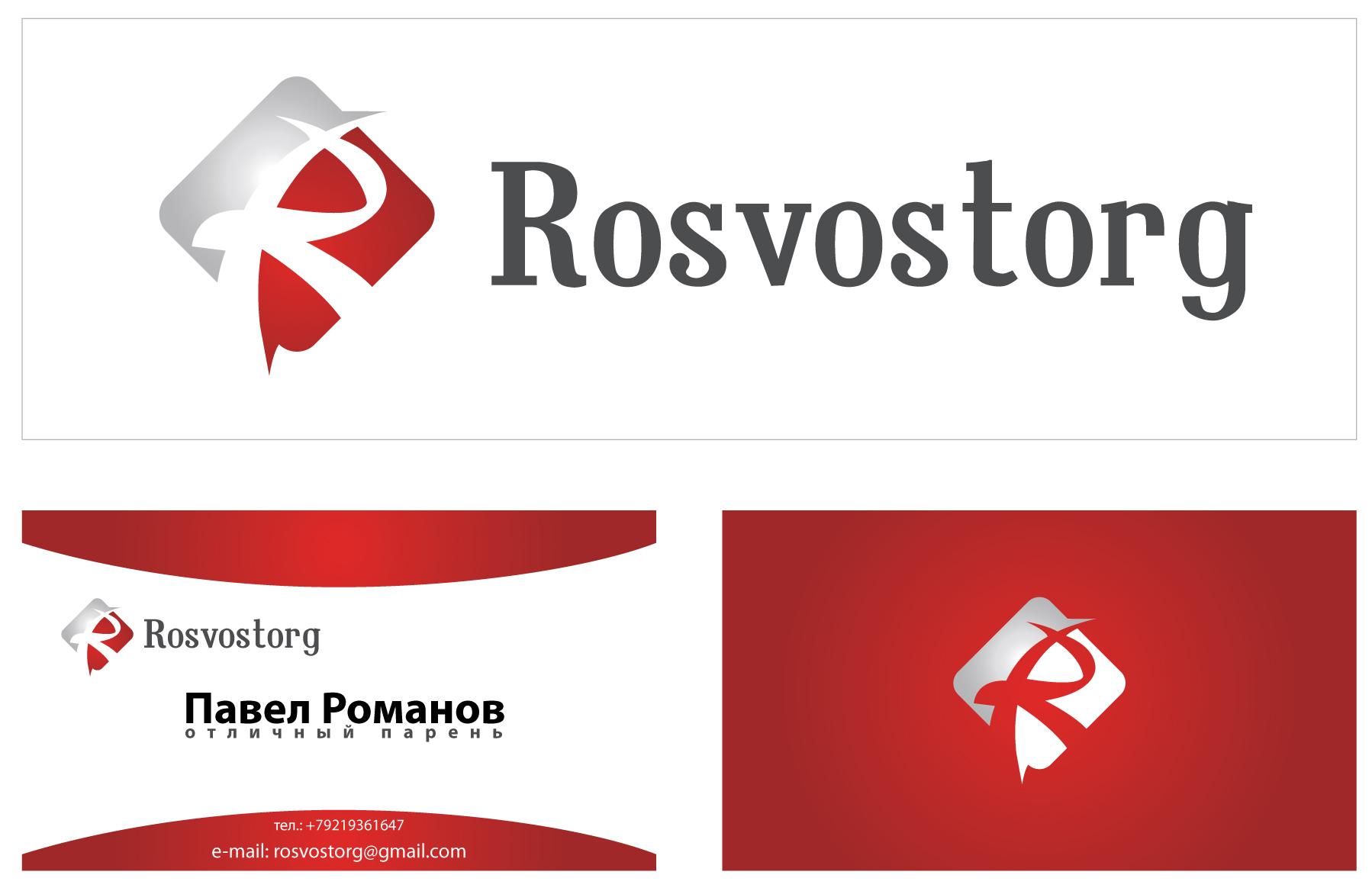 Логотип для компании Росвосторг. Интересные перспективы. фото f_4f8892b3a91a4.jpg