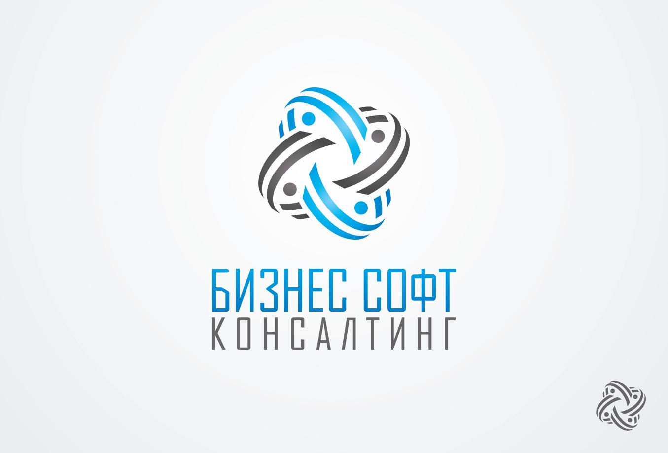 Разработать логотип со смыслом для компании-разработчика ПО фото f_504f01998bab9.jpg