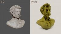 Bust Pushkin Print