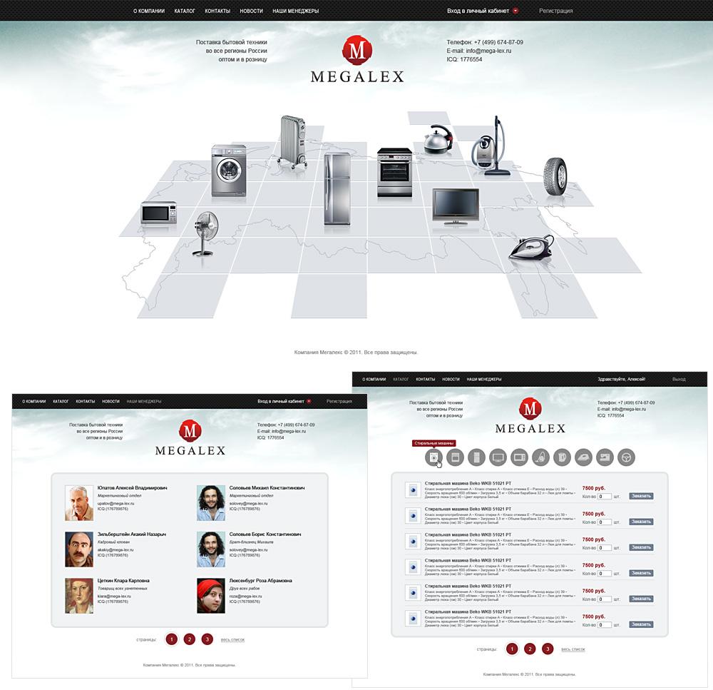 Корпоративный сайт компании Мегалекс