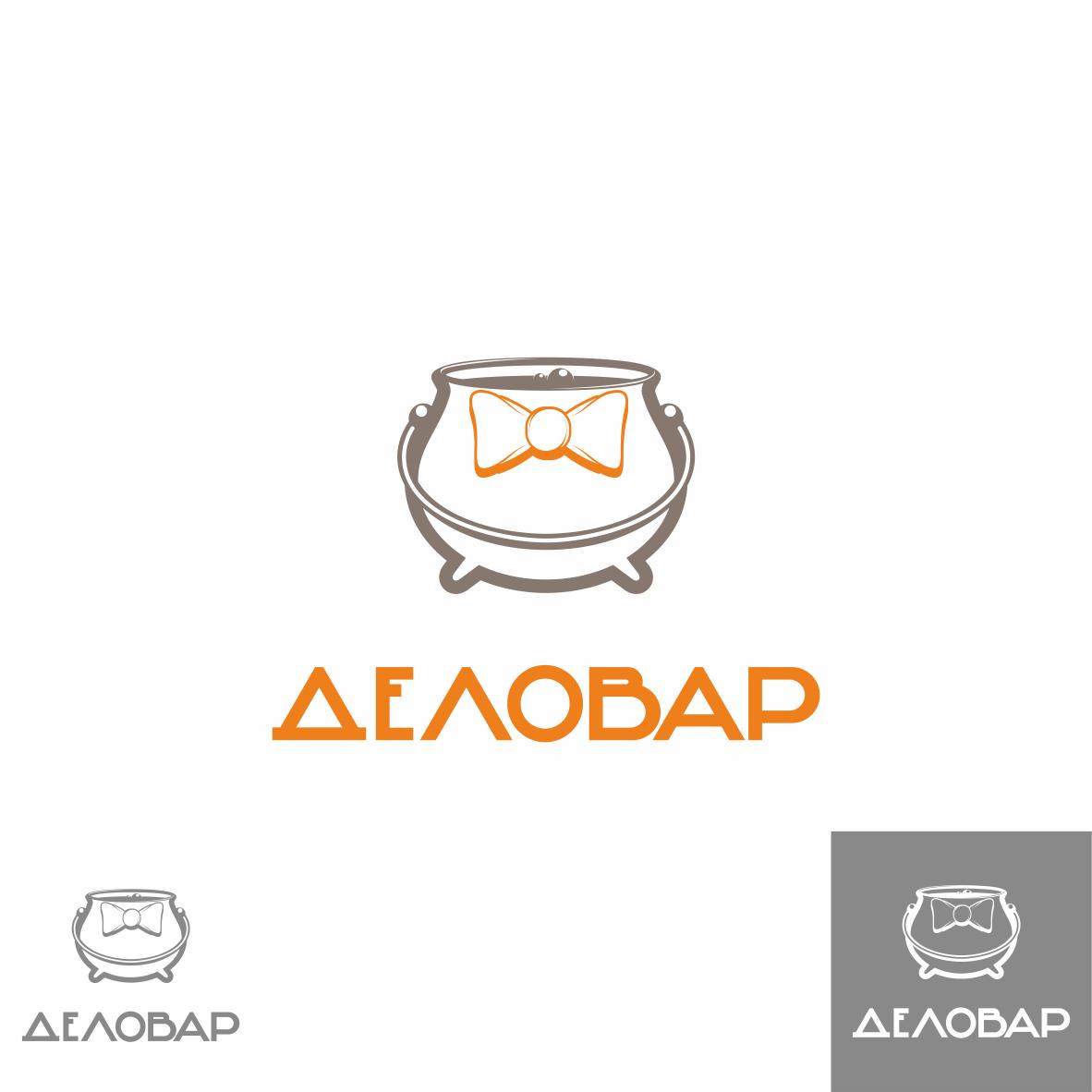 """Логотип и фирм. стиль для Клуба предпринимателей """"Деловар"""" фото f_5044953b30a86.png"""