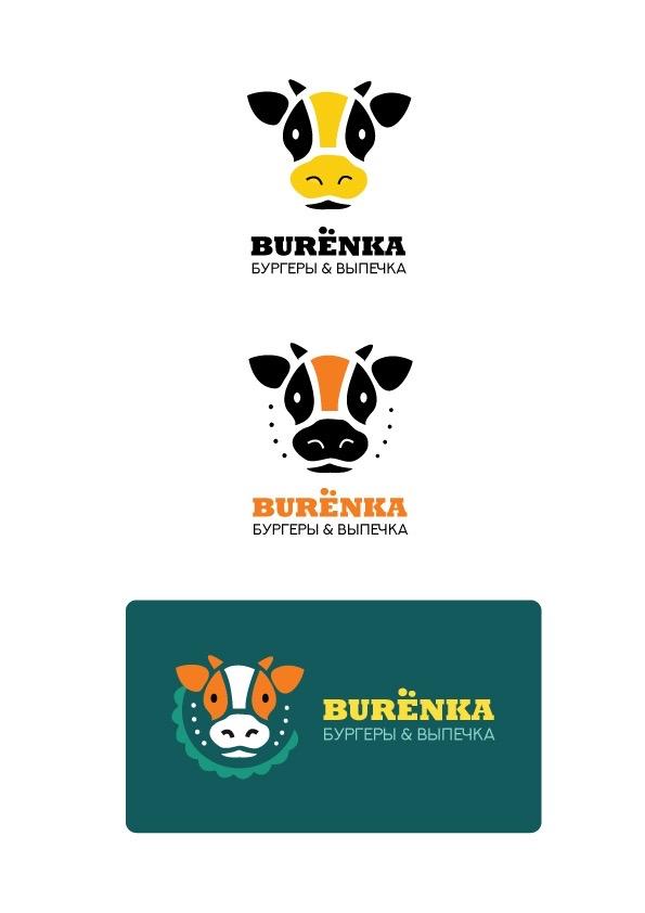 Логотип для Бургерной с Пекарней фото f_8415e1ae9d9ada0c.jpg
