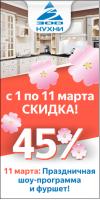html5 баннер рек. комп. в сети