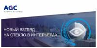 html5 баннер AGC