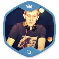 Комплексное продвижение DJ AlexHide вконтакте