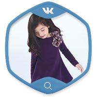 Продвижение группы вконтакте - Детская одежда на заказ
