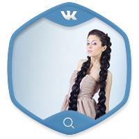 Продвижение группы по наращиванию волос от Verdi Style вконтакте