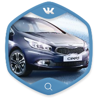 Продвижение Kia Motors вконтакте