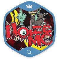 Продвижение группы Noize MC вконтакте