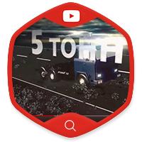 400 000 просмотров на YouTube
