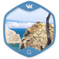 Продвижение группы вконтакте - Buy-All