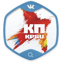 Продвижение группы Комсомольская правда вконтакте