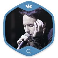 Продвижение группы вконтакте Нади Гордиенко
