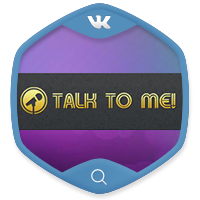 Продвижение приложения вконтакте - Поговори со мной