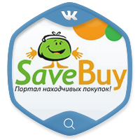 Продвижение группы вконтакте - SaveBuy